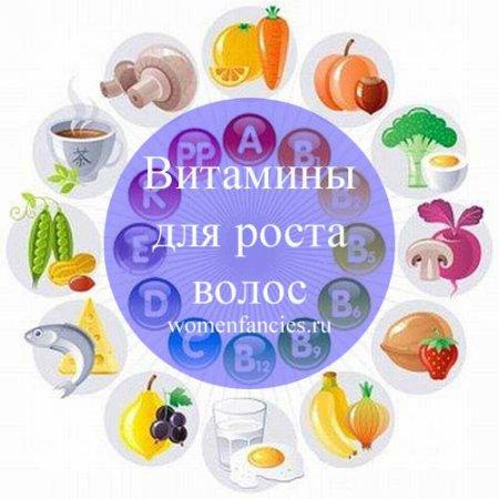 витамины для роста спортивные